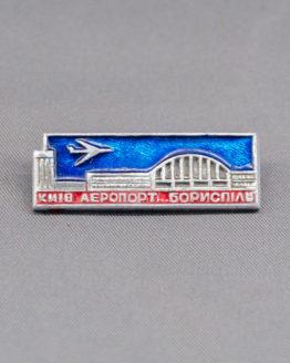 Kyiv Airport Pin